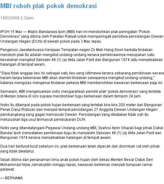 Pokok Demokrasi Pakatan Rakyat Perak