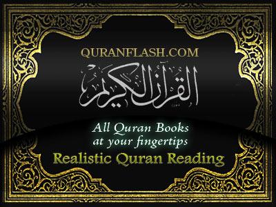 Tiada Alasan Untuk Tidak Baca Al-Quran